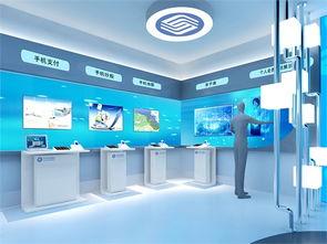 中国移动网上营业厅WLAN怎么用