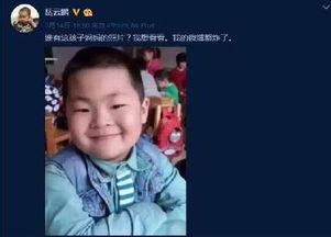 小男孩撞脸岳云鹏