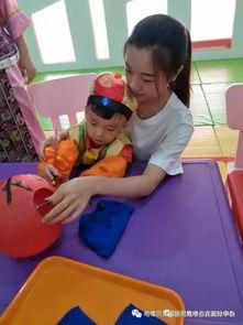 吉安县哈喽贝比早教中心