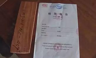 在签订红木家具购买合同时,除要标明是全红木家具还是主要部件红木家具外,还须注明是哪一类红木材质(花梨木、条纹乌木、鸡翅