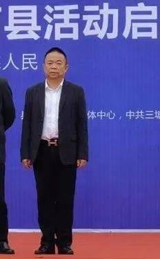 湖南一镇党委书记系爱马仕皮带 官方 他为人低调,皮带140元购于地摊