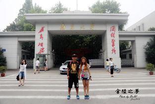 南京大学徽章表情包
