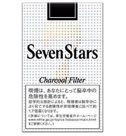 七星烟图片(日本七星香烟鉴别)