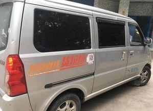 上海整治网约货运平台货拉拉已对首批无证司机封号