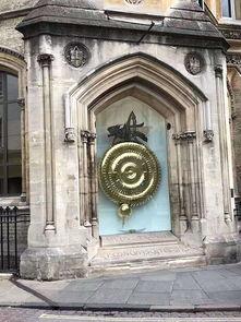 剑桥大学金融经济专业年薪