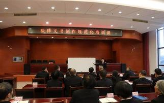 规范化培训法律法规