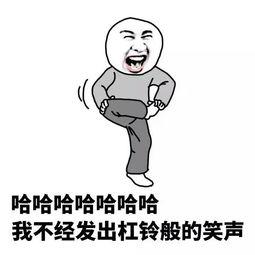 生活乐事,爆笑父子(www.ijiuai.com)