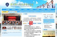北京出入境体检预约(出国体检中心)
