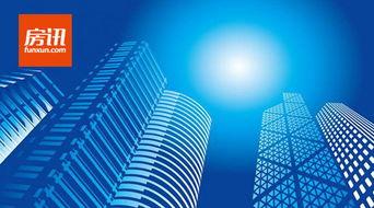 治理乱象将矫正楼市预期促进房地产稳健运
