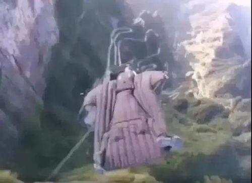 因翼装飞行失联北京女大学生不幸身亡