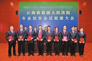 记者2014年12月,内蒙古呼格吉勒图强奸杀人案再审宣判,沉冤18年的呼格吉勒图被宣判无罪,公检法27名办案人员被追责.