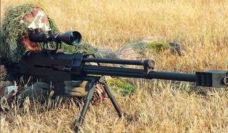 狙击枪怎么瞄准_游戏狙击枪怎么瞄准