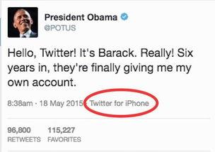 美国总统奥巴马开通twitter账号(图片来自腾讯)