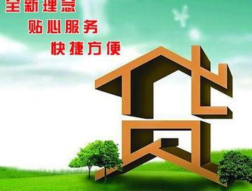 西安贷款网(咸阳的住房公积金可以)