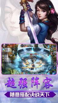 梦幻英雄传官网下载 梦幻英雄传官网唯一正版下载 V1.0 友情手游站