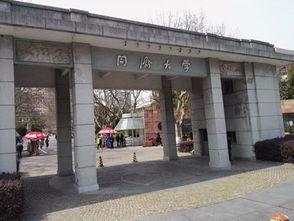 上海有哪些专业的设计大学 专升本