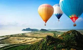 南京碧桂园惊心周末热气球大冒险