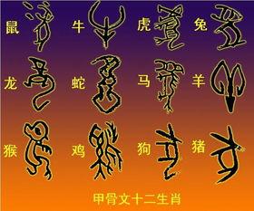 中西日互动间的汉字文化