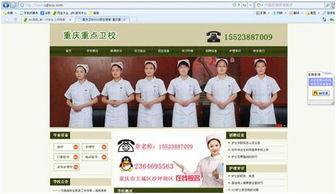 注意 除了3所 野鸡大学 重庆又冒出这些虚假学校