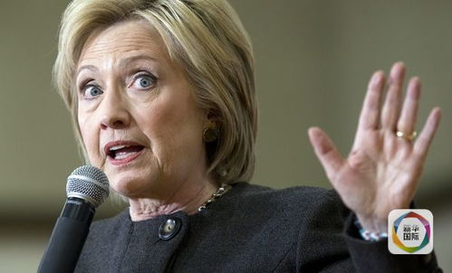 美国民主党总统候选人希拉里.