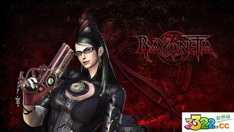 猎天使魔女中文版下载 猎天使魔女 Bayonetta 数字豪华免安装未加密版下载 3322软件站
