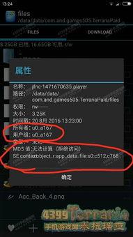 泰拉瑞亚新版怎么复制存档_泰拉瑞亚复制存档pc