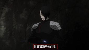 东京最终章11集 旧多警告金木他挺强的,金木用一个动作回答他