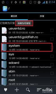 QQ空间发说说怎么显示iPhone6或iPhone6 Plus 发说说显示iphone6图文教程