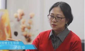 感动中国2017年度人物揭晓:黄大发、廖俊波入选