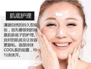 化妆前要怎么护理皮肤