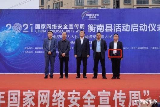 湖南一镇党委书记被曝系爱马仕皮带 官方回应 是140元地摊货