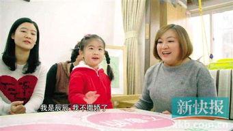 安徽亲子育儿电视节目