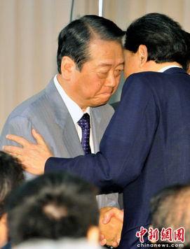 与此同时,鸠山还要求民主党干事长小泽一郎辞职.