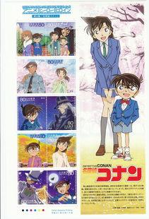 动漫英雄系列之十 名侦探柯南 日文 来自金牛天秤皆爱美在堆糖网的分享