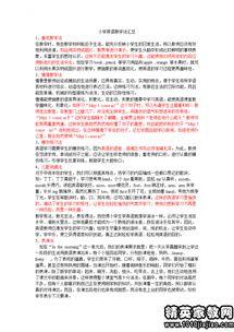 工作报告范文yingyu