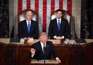 特朗普发表首次国会演讲
