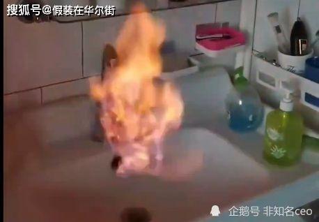 辽宁家用自来水可点燃到底怎么回事官方回应来了