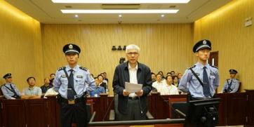 景春华当庭认罪