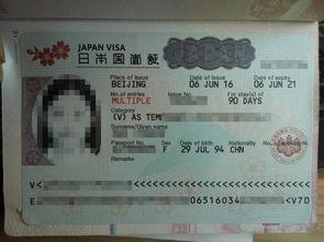 吉林省日本自由行签证办理