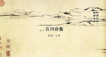 兴师重教古诗词