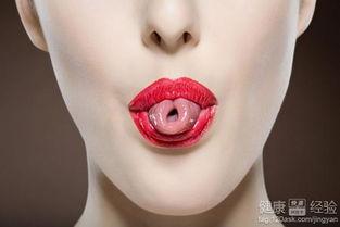 舌头长牙溃烂怎么办