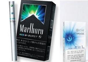 双爆珠烟(7622100912)
