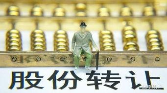 股权权利让渡协议