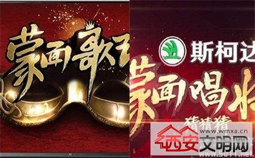 蒙面唱将猜猜猜今晚江苏卫视首播蒙面歌王第二季为什么改名