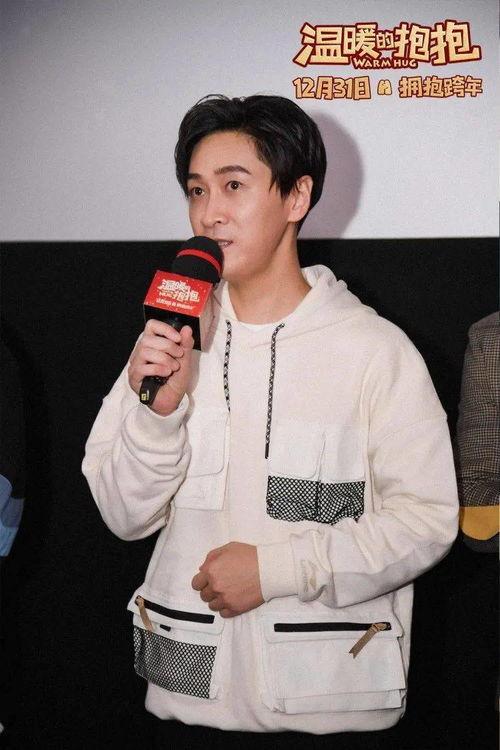 温暖的抱抱北京首映常远李沁乔杉马丽欢乐跨年获赞年末必看
