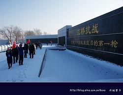 鹤舞北国美冰雪大关东齐齐哈尔关东文化旅游节侧记 冰城馨子 一起游博客 17u.com