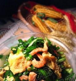 韭菜炒虾和鸡蛋