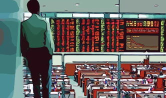 股票改名当天涨跌幅有限制么?