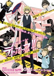 无头骑士异闻录 2 宣布制作OVA第3弹 公开宣传图 2