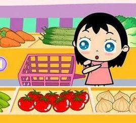 关于买菜小知识